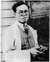 Soichiro Honda 1